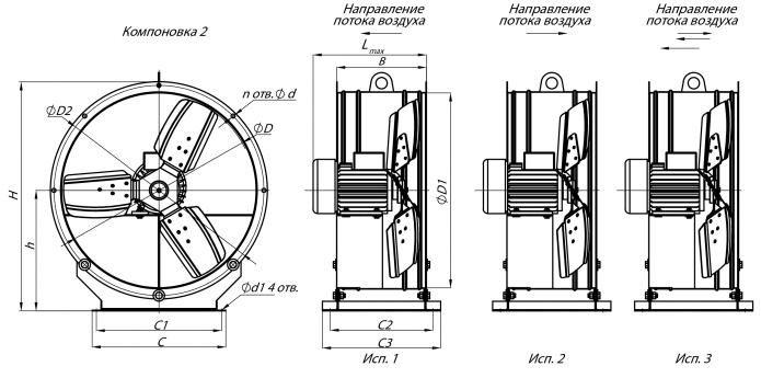 Схематичное изображение осевого вентилятора ВО 06-300, компоновка 2